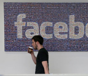 On-site Visit to Facebook